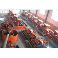 Quality Nickel Ore Mining Process for sale