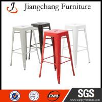 Quality Leisure Chair Metal Bar Stool for sale