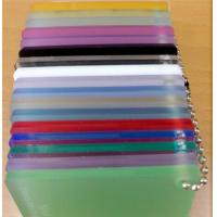 Quality Ice color acrylic sheet Acrylic Tubes for sale