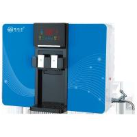 Osprey Drinking machine Product Name:RO-50D9 (Charm blue)