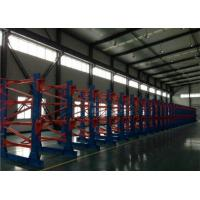 Cable Racks (cables, wire racks), Wuhan cable shelves, Wuhan cables shelves
