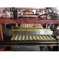 Quality Plastic Extrusion Production Machine PVC Wave Roof Tile Making Machine for sale