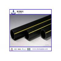 Quality mining guniting pipe for sale