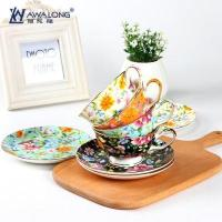 Best Cup and Saucer Awalong bone china cups and saucer afternoon set wholesale