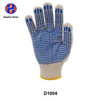 Quality Seamless Knitted Double Sides Non Slip PVC Dotted Cotton Gloves for sale