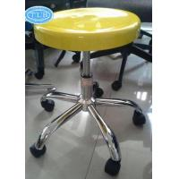 Laboratory Stool lab stool