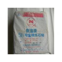 Best Rubber and Chemical Refined paraffin wholesale