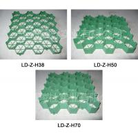 Quality Composite Drainage Net for sale