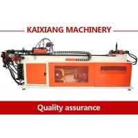 DW - 63 CNC automatic pipe bending machine