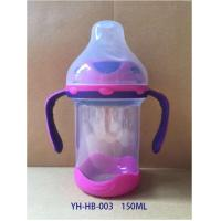 Glass feeding bottle 150ml
