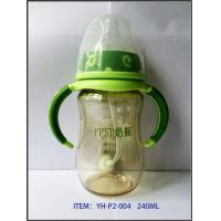 PA feeding bottle 240ml
