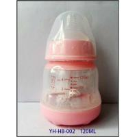 Glass feeding bottle 120ml