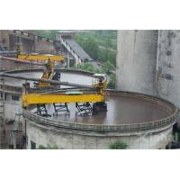 Best Hydraulic Motor Driving Center Thickener wholesale