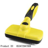 Best Rosmax Self Cleaning wholesale