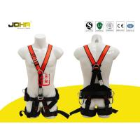 Quality Fire Rescue Safety Harness for sale