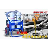 Industrial Oil Filter JY-E50H Industrial Oil Purification Trolley