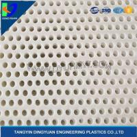 UHMW Plastic Screen Sheet Board Plate