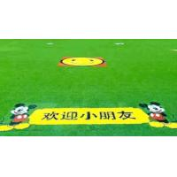 Non Toxic Artificial Pattern Grass Putting Green for Kids Playground