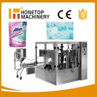 China Auto Retort Pouch Packing Machine Low Price on sale
