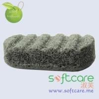 Softcare bamboo charcoal cleansing Konjac sponge for body cleansing