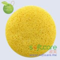 Softcare Beautiful yellow round cake cleansing Konjac sponge