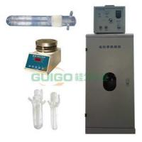 GG-GHX-I-Photochemical reaction device