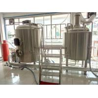 Quality 4BBL laboratory beer brew equipment for sale