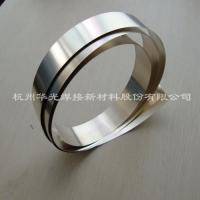 Quality High Silver Brazing Alloy for sale