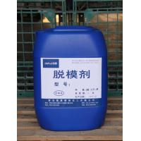 Water-based Release Agent for Plaster