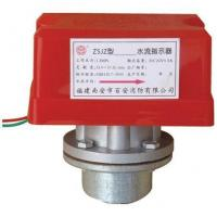 Quality Welding flow indicator for sale
