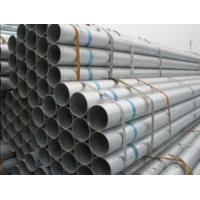 Quality thicker wall erw steel pipe /small cast iron tube /black round steel tube for sale