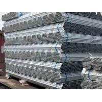 Quality 1 1/2 inch pre galvanized ERW steel pipe for sale