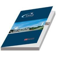 Buy cheap Picture album from wholesalers