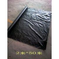 Buy cheap Plastic Mulch Films from wholesalers