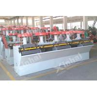 Quality BF Flotation Cell BF Flotation Cell for sale