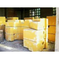 Quality COUNTERWEIGHTS Construction Mach C.weight 07 for sale