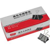 Quality Desk-top Stationery 1003 for sale