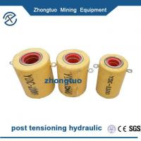 Bridge Tensioning Equipment China Post Tensioning Hydraulic Jack Manufacturers