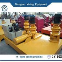 Quality Profile Bending Machine; Hydraulic Pipe Bender; Tube Bending Machine; Fat Bar Bending Machine for sale
