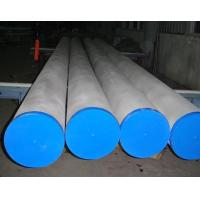 Quality common austenitic stainless steel seamless pipe for sale