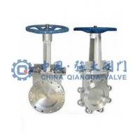 Quality Hand knife gate valve for sale