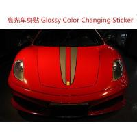 Quality Glossy PVC Vinyl for Car for sale