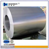 anti-finger steel coil