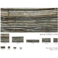 Quality Black Forest Marble Tile for sale