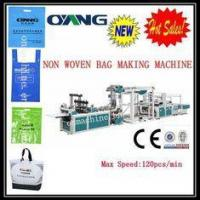 Quality High speed PP non woven bag making machine for non woven shopping bag for sale