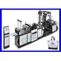 Quality PLC Control PP Non Woven Bag Making Machine High Speed With Handle for sale