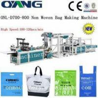 Quality Automatic PP Non Woven Bag Making Machine for sale