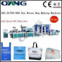 Quality Full Automatic PP Non Woven Bag Making Machine for Commercial for sale
