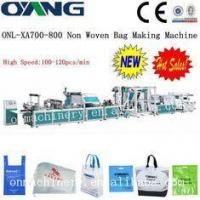 Quality multifunctional cloth PP non woven bag making machine for Flat / zipper Bag making for sale
