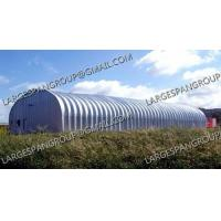 Buy cheap S-Model Steel Arch Span Building from wholesalers
